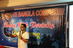 South Bangla Computers being with portcity in Chittagong